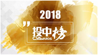 Ocean Fortune Glory Asset Management Receives Award from Chinaventure.cnOcean Fortune Glory Rated as One of Top 10 Chinese Private Equity Investment Institutions by Growth Potential in 2018