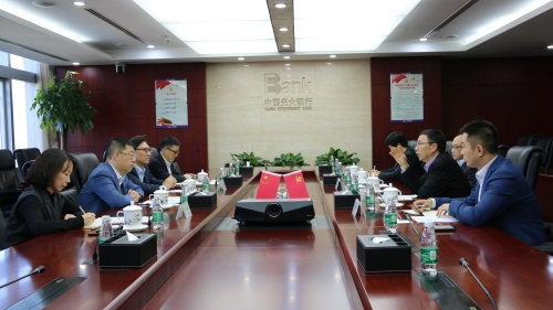 CEO Wang Daxiong led a delegation to visit China Everbright Bank